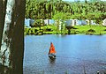 Small boat on lake outside the student accommodation at the University of Stirling.jpg