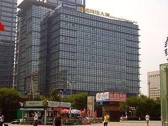 Sohu - Sohu.com Internet Plaza
