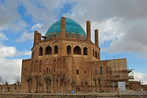 Soltaniyeh - Dome of Soltaniyeh