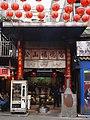Songshan Fude Temple 20190406.jpg