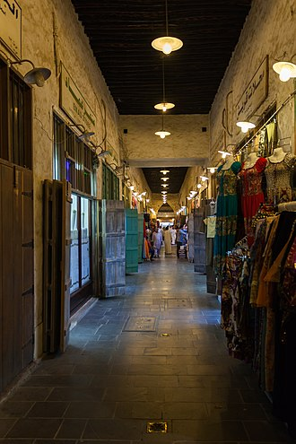 Souq Waqif - The souq comprises many narrow alleyways
