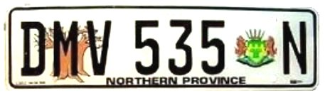 South Africa Limpopo province 1995 license plate