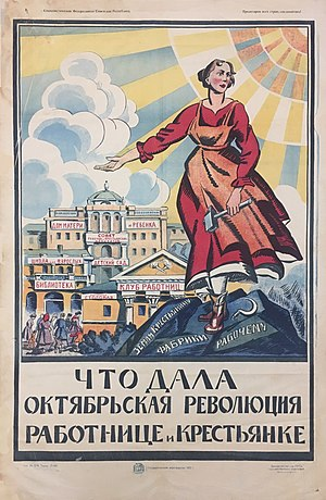 "New Soviet man - ""What the October Revolution gave to the female worker and peasant"". 1920 Soviet propaganda poster. The inscriptions on the buildings read ""library"", ""kindergarten"", ""school for grown-ups"", etc."