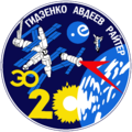 Soyuz TM-22 patch.png