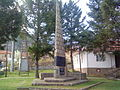 Spomenikot na padnatite borci od ilindenski period i NOV na RM vo s. Capari.JPG