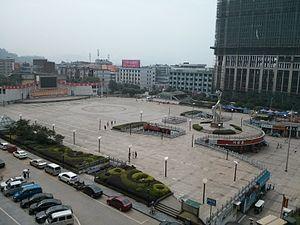 Quanzhou County - Public square