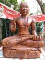 Sri Chaitanya 2.jpg