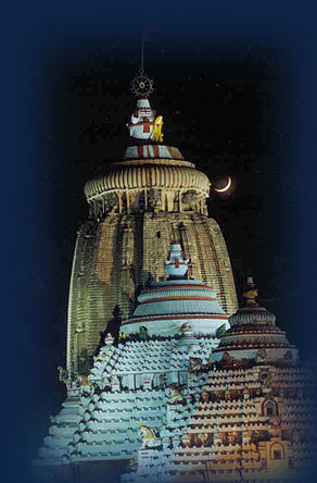 Sri Jagannath Temple Puri.jpg