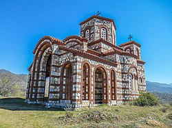 St. Clement of Ohrid Church (Hamzali) (3).jpg