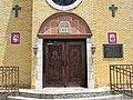 St. Peter Claver Church - Tyler, Texas 02.jpg
