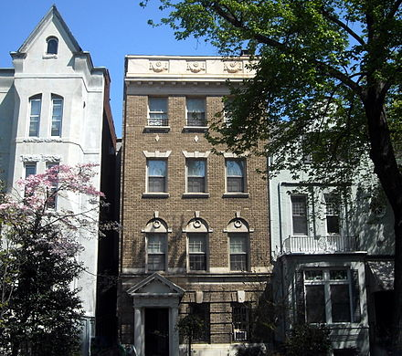 Price's former home in Washington, D.C. St. Thomas Parish - rectory.JPG
