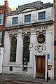 St Ives - Lloyds Bank.jpg