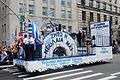 St Sophia Greek Orth Ch Albany parade 5 Ave 65 St jeh.jpg
