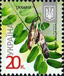 Stamp 2012 Akatsia bila.JPG