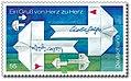 Stamp Germany 2004 MiNr2387 Grußmarke.jpg