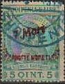 Stamp of Albania - 1914 - Colnect 337723 - Former Issue with overprint by hand - 7 Mars.jpeg