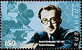 Stamp of Armenia m122.jpg