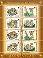Stamp of Azerbaijan 685-688.jpg