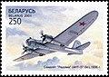 Stamp of Belarus - 2001 - Colnect 85835 - Aircraft - Rodina - ANT 37 - designed by Pavel Sukhoy 1936.jpeg