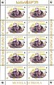 Stamp of Georgia - 1999 - Colnect 294260 - European Mink Mustela lutreola.jpeg