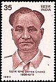 Stamp of India - 1980 - Colnect 526844 - Dhyan Chand.jpeg