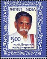 Stamp of India - 2006 - Colnect 158980 - Ma Po Sivagnanam.jpeg