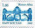 Stamp of Kyrgyzstan abad1 b.jpg