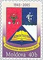 Stamp of Moldova md052st.jpg