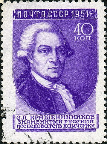 Почтовая марка СССР, 1951 год