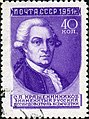Stamp of USSR 1627g.jpg