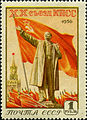 Stamp of USSR 1866.jpg