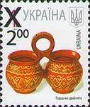 Stamp of Ukraine s1067.jpg