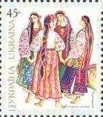 Stamp of Ukraine s484.jpg