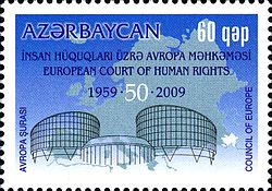 Stamps of Azerbaijan, 2009-866.jpg