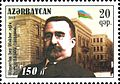 Stamps of Azerbaijan, 2013-1086.jpg