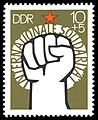 Stamps of Germany (DDR) 1975, MiNr 2089.jpg