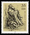 Stamps of Germany (DDR) 1978, MiNr 2351.jpg