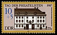 Stamps of Germany (DDR) 1987, MiNr 3118.jpg