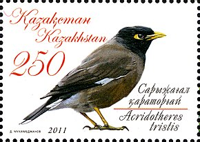 Stamps of Kazakhstan, 2011-27.jpg