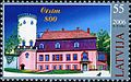 Stamps of Latvia, 2006-16.jpg