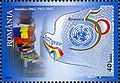 Stamps of Romania, 2005-098.jpg