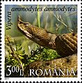 Stamps of Romania, 2011-03.jpg