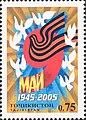 Stamps of Tajikistan, 016-05.jpg