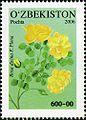 Stamps of Uzbekistan, 2006-113.jpg