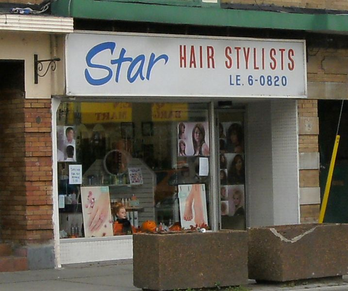 File:Star Hair Stylists 1399 Queen W Toronto.jpg
