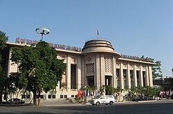 Kết quả hình ảnh cho Quản lý tài chính tại ngân hàng nhà nước Việt Nam