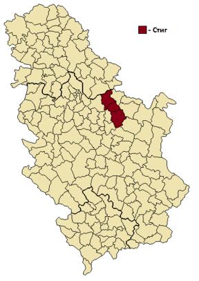 karta srbije petrovac na mlavi Stig (Srbija) — Vikipedija, slobodna enciklopedija karta srbije petrovac na mlavi