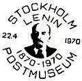 Stockholm poststamp1970.jpg
