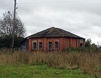 Stone house in Piter.jpg