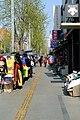 Street Itaewon.jpg